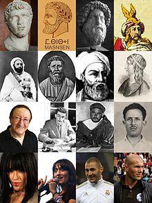 Kollage av berber från Wikipedia: Ptolemaios av Mauretanien, forntida kung • Masinissa, forntida Nubisk kung • Juba I, kung av Nubidien • Tariq ibn Ziyad, berberfältherre, • Augustinus av Hippo, teolog och filosof • Ibn Battuta, forskningsresande och reseskildrare • Apuleius Idir, romersk författare • Abd el-Kri´m, marockansk politiker och berberledare •Benboulaïd, algerisk berberledare, •Loreen, svensk sångerska • Hindi Zahra, fransk-marockansk sångerska • Karim Benzema, fransk fotbollsspelare • Zinedine Zidane, fransk fotbollsspelare