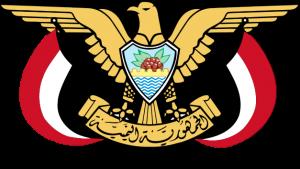 Jemens statsvapen