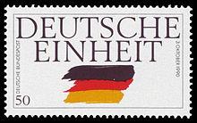Det första frimärket för det förenade Tyskland