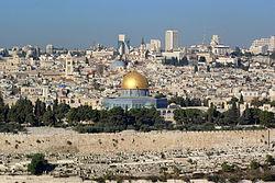 250px-Jerusalem_Dome_of_the_rock_BW_14