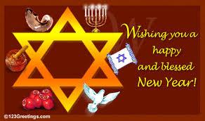 Gott nytt år-hälsning vid det judiska nyåret Rosh Hashana